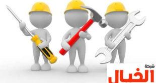 شركة صيانة منازل بالاحساء